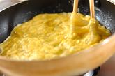 バジル風味トロトロ卵の作り方1