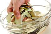 ナス入りコールスローサラダの作り方1