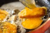 煮魚のピカタの作り方2