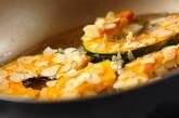 カボチャのアーモンド焼きの作り方6