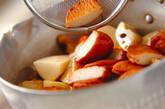 さつま揚げと根菜の煮物の作り方11