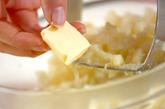 タラモサラダ・オリーブ入りの作り方1