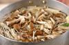キノコのサラダの作り方の手順5