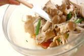 キノコのサラダの作り方2