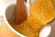 マンゴーカンの作り方2