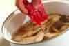 山形の味!芋煮の作り方の手順5