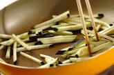 ホウレン草のガーリック炒めの作り方3