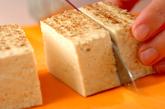 肉豆腐•京風の下準備2
