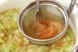 残り野菜のみそ汁の作り方6