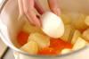 ツナポテトの作り方の手順9