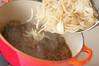 ビーフカレーの作り方の手順9
