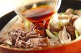 牛肉のすき焼き風の作り方2