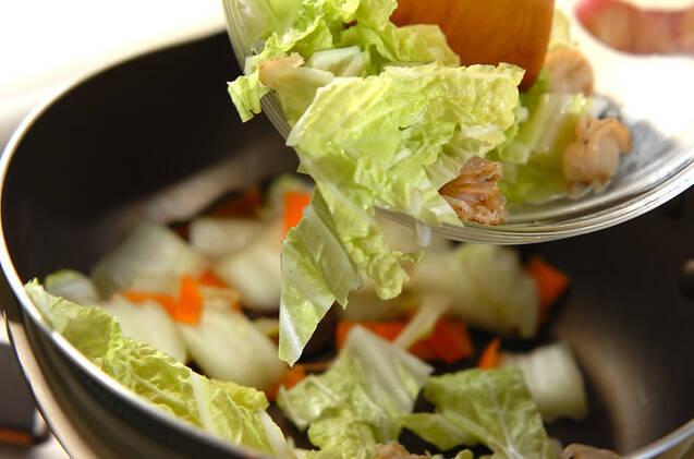 白菜の豆乳クリーム煮の作り方の手順2