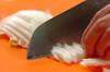 白菜の豆乳クリーム煮の作り方の手順1