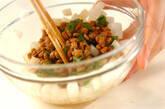 塩もみ大根納豆の作り方1