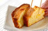 コーン入りパウンドケーキの作り方9