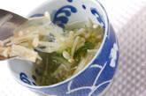 エノキと玉ネギのスープの作り方4