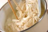 エノキと玉ネギのスープの作り方3