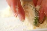 アボカドのチーズ焼きの作り方2
