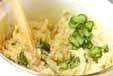 ポテトサラダの作り方5