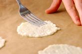 ココナッツチュイールの作り方3