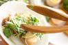 里芋のアジアンオーブン焼き