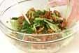 水菜と鶏皮のからし和えの作り方3