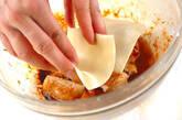 チキンのレンジ照り焼きランチの作り方6