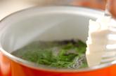 菊菜と芽ヒジキのみそ汁の作り方2