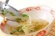 モヤシのスープの作り方2