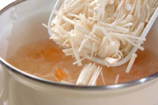 豆腐の白みそ汁の作り方の手順4