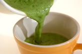 小松菜×みかんドリンクの作り方2