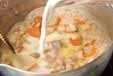 洋風炊きおこわの作り方2