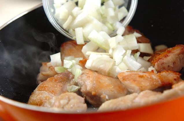チキンのトマト煮の作り方の手順4