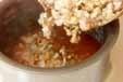 チキンオムライスの作り方2