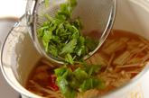 エビとキノコのスープの作り方2