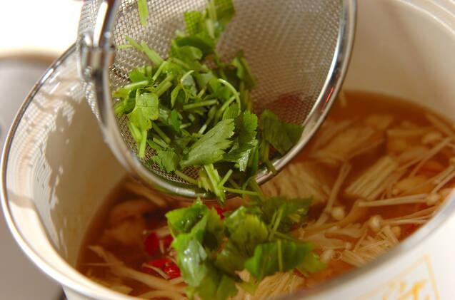 エビとキノコのスープの作り方の手順7
