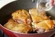 鶏もも肉のフライパン焼の作り方2