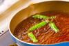 鶏レバーカレー風味揚げの作り方の手順2