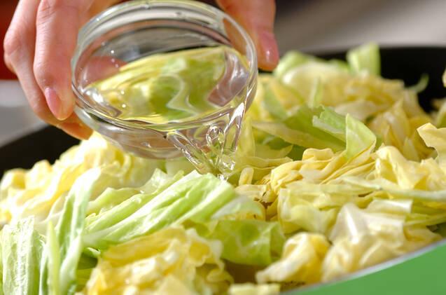 アサリのバター蒸しの作り方の手順3