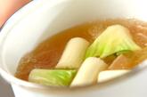 下仁田ネギのスープの作り方1