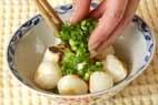 焼き餅茶漬けの作り方3