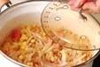 切干し大根サッパリ煮の作り方2