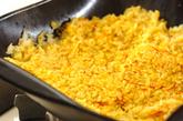 パエリア風土鍋ご飯の作り方2