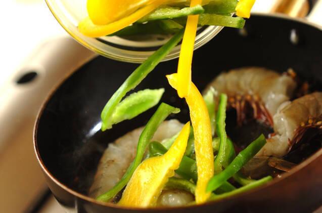 パエリア風土鍋ご飯の作り方の手順10