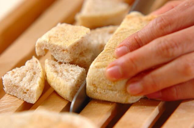 黒みつきな粉トーストの作り方の手順1