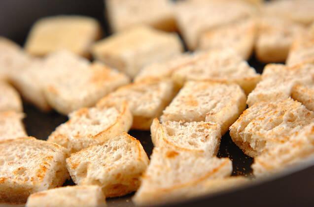 黒みつきな粉トーストの作り方の手順2