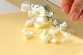 卵ご飯の作り方1