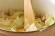 キャベツのカレースープの作り方1
