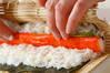 細巻寿司の作り方の手順3